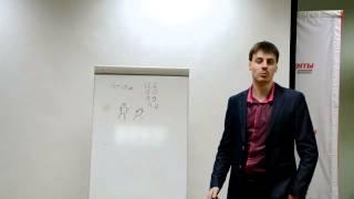 видео курсы риторики и ораторского мастерства