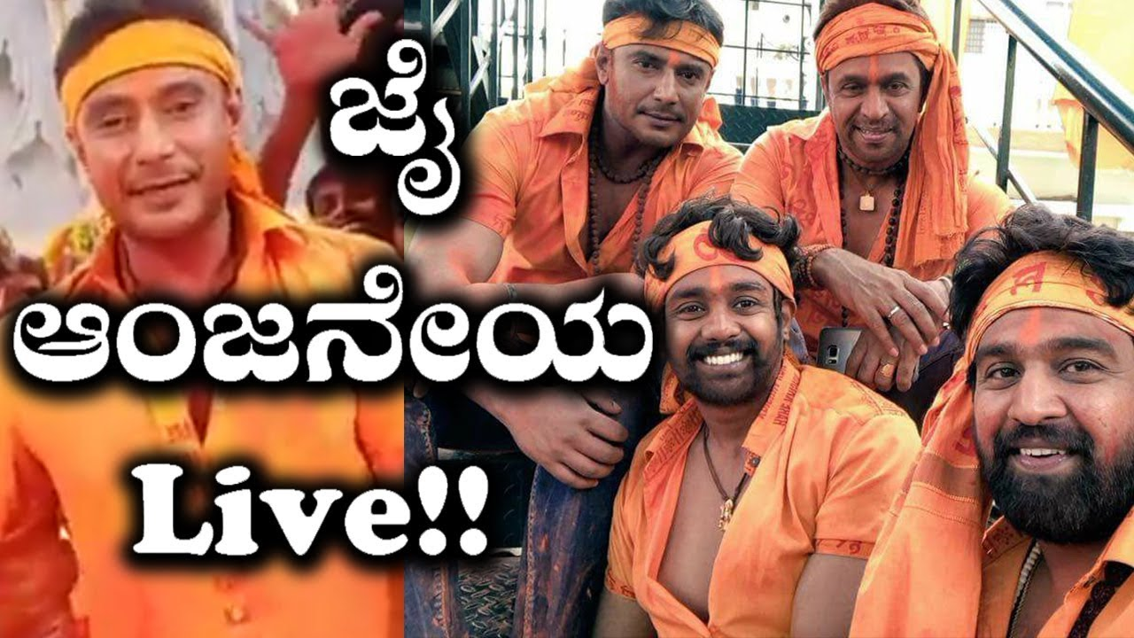 prema baraha kannada movie video songs