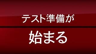 TASUKE塾11月 thumbnail