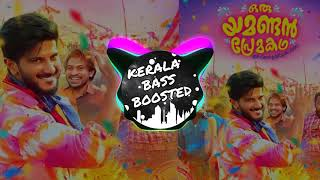 Muttathekombile [Bass Boosted] Song | Oru Yamandan Premakadha