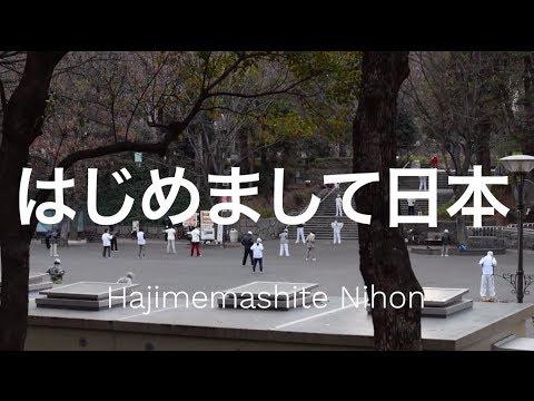 HAJIMEMASHITE NIHON & LIVE from ENVIRONMENT 0g IN OSAKA