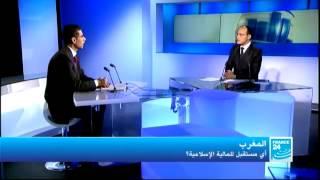أي مستقبل للمالية الإسلامية في المغرب؟