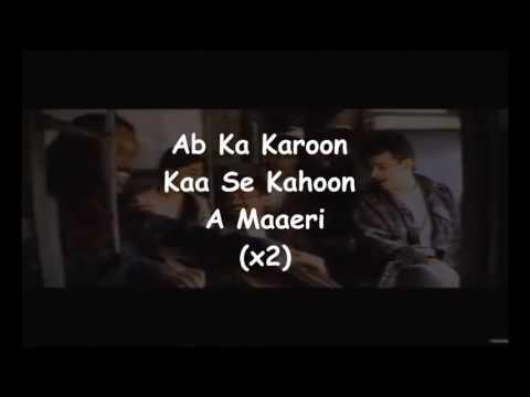 Maeri Song Karaoke With Lyrics