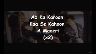 maeri song karaoke with lyrics