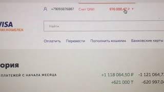 970 000 рублей на ставках Fuckbuk v2