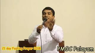 Download Video 20181117 Pastor Shaji Samuel ,Nilambur ES MP3 3GP MP4