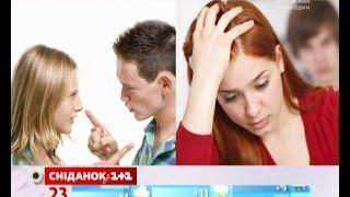 Смотреть видео Виховання дітей у віці до дванадцяти років: вісім порад батькам