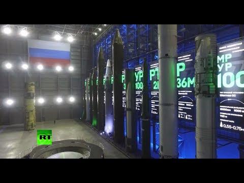 Гарантия ядерной безопасности: