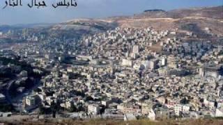 احلى بلاد فلسطين جهاد الجيوسي