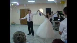 красивый танец жениха и невесты!!!!