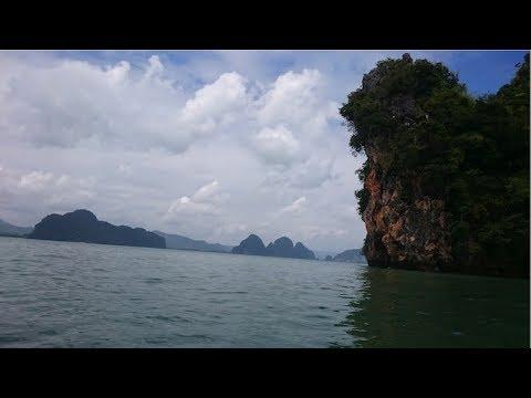 Voyage en Thaïlande Phang Nga Bay.