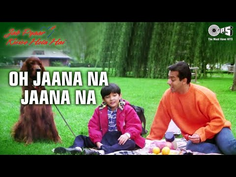 Jab Pyar Kisise Hota Hai - O Jaana Na Jaana (Lata Mangeshkar) (Full Song) Official - HQ