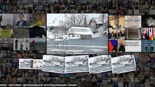 Смотреть видео Названы опасные последствия резкого потепления в России Общество Россия онлайн