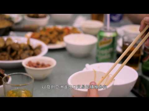 Rabobank Kickstart Food Program: Asia