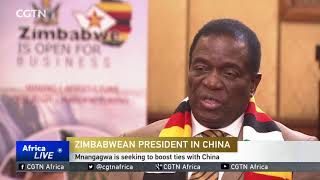 EXCLUSIVE INTERVIEW: Mnangagwa says Zimbabwe open for business