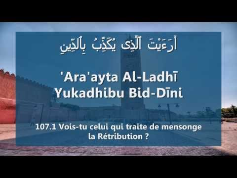 sourate yassine en francais pdf