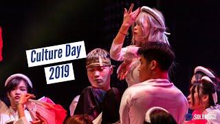 Culture Day 2019 | Celebrating Diversity at SolBridge