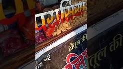 परासिया चाट बैतूल || Parasiya Chat betul Madhya Pradesh