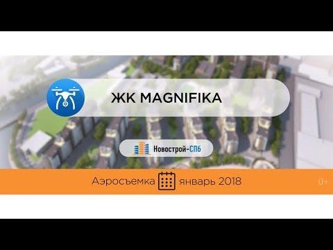 ЖК «Магнифика» от девелопера Bonava (аэросъемка: январь 2018 г .