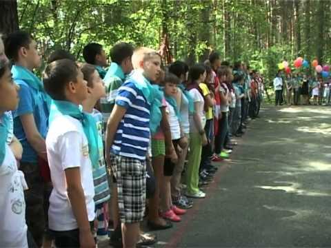 В лагере Салют состоялось торжественное открытие первой летней смены