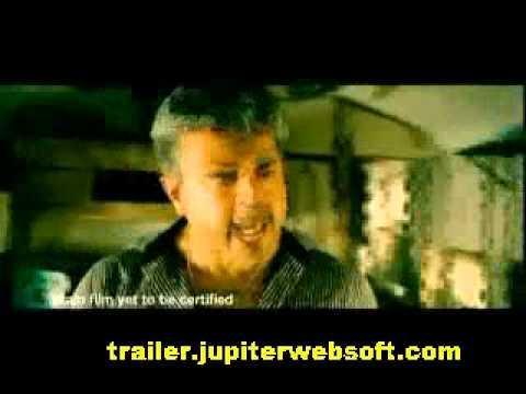 Mankatha Trailers http://mankatha.our24x7i.com/