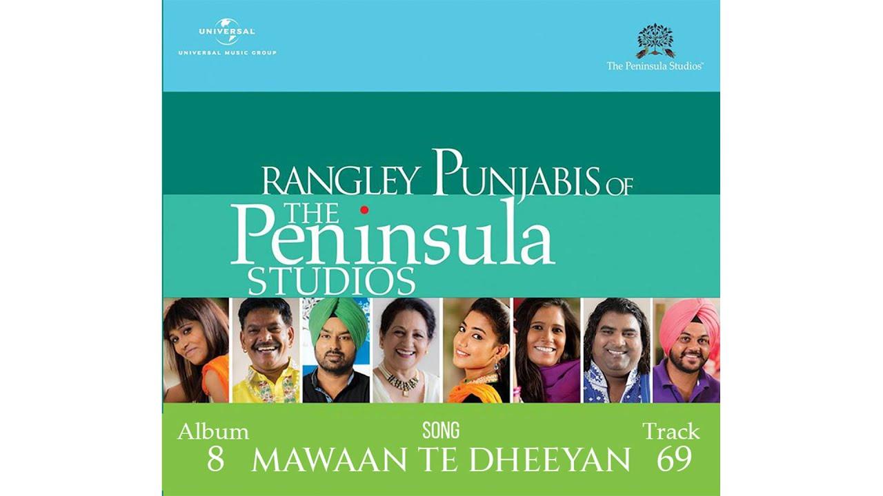 Mawan Te Dheeyan   Punjabi Folk   Dolly Guleria   Sunaini   Rangley Punjabis
