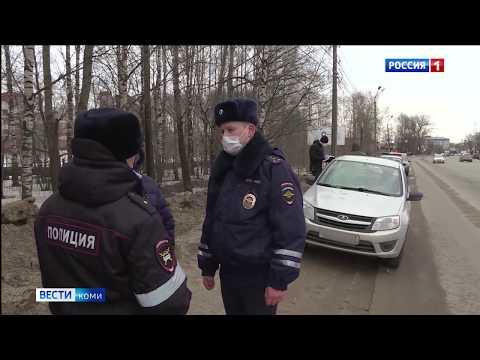 Правонарушения в Республике Коми