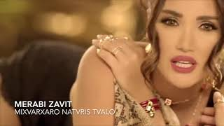 mixvarxaroooooo - Merabi Zavit 2018 !!!