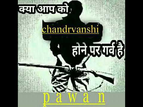 Chandravanshi  king video
