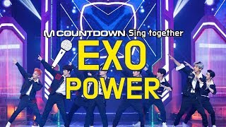 [MCD Sing Together] EXO - Power Karaoke ver.