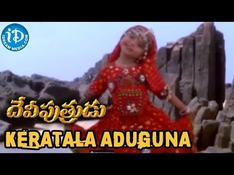 Devi Putrudu Movie - Keratala Aduguna Video Song || Venkatesh, Anjala Zaveri || Mani Sharma