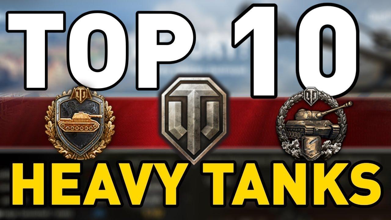World of Tanks - TOP 10: HEAVY TANKS