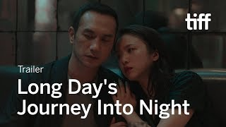 LONG DAY'S JOURNEY INTO NIGHT Trailer