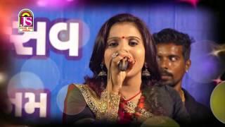 Premi Parevda No Jodi   Kajal Maheriya   Gujarati Latest Song 2017