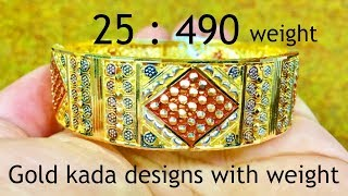 New Single Gold Kada Design With Weight - 2017