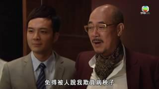 《羅嘉良 李成昌 最佳拍檔》想盡辦法對付敵人