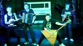 РАМШТАЙН по-РУССКИ!!! vivo-band.fo.ru Шоу Веселые Балалаечники
