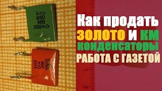 видео Материнский Капитал   Что с ним делать (ДД)