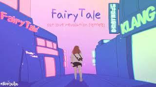 Download Mp3  Thaisub  Klang - Fairytale -  Love Revolution 연애혁명 Ep.265 Bgm