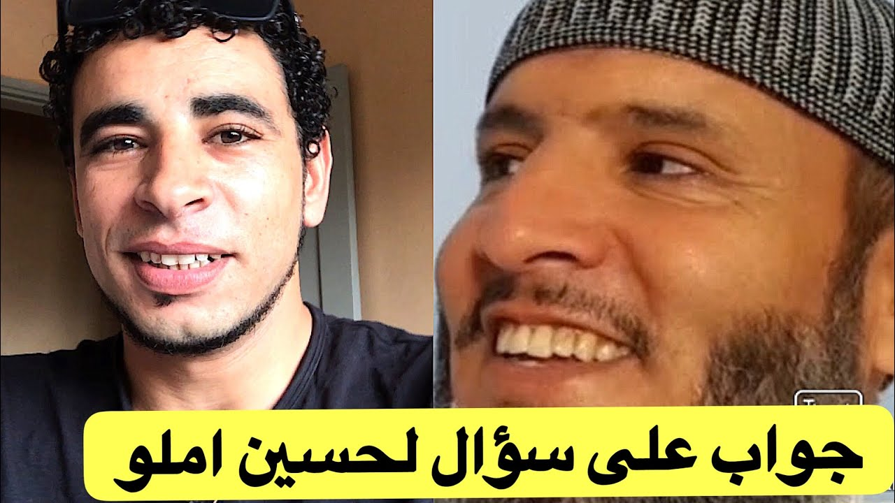 Photo of رد على سؤال الحسين املو حول جواز اظهار الصدقة واعلانها /تشلحيت – اسئلة واجوبة