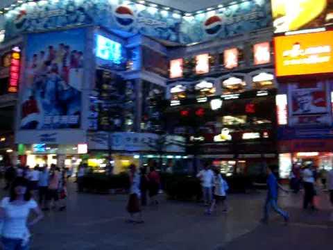 Flia López Arevalo. Xiajiulu shopping street, Canton(Guangzhou), China 广州下九路商业街