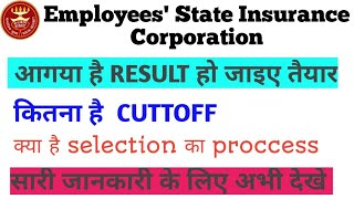 Esic je result declared   chek your result   Exams area