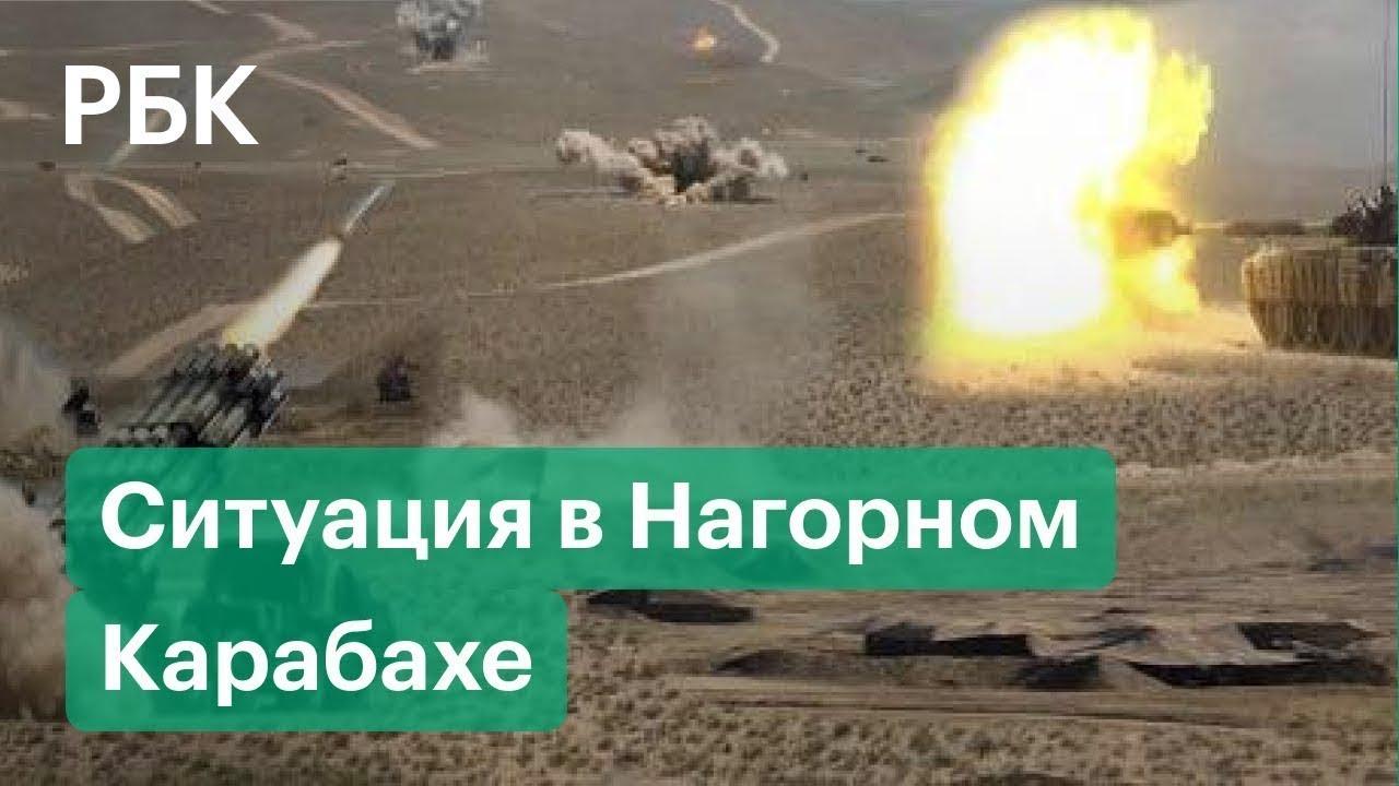 Азербайджан выводит войска с территории Сюникской области Военный конфликт Армении и Азербайджана