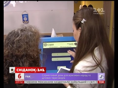 За оформленням закордонних паспортів тепер можна стежити онлайн