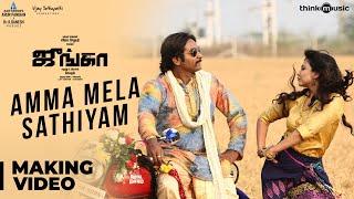 Junga | Amma Mela Sathiyam Song Making | Vijay Sethupathi, Madonna | Siddharth Vipin | Gokul