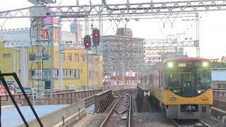 前面展望  京阪本線・鴨東線 (急行) 淀屋橋→出町柳