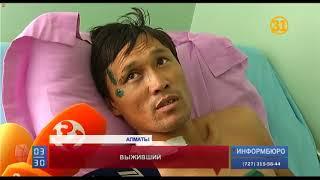 Выживший при крушении самолета под Алматы рассказал подробности катастрофы