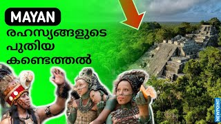 Mayan Civilization New Findings | Historical Video |Newpoint