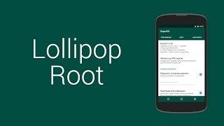 Как получить root-права на Android 5.0 Lollipop