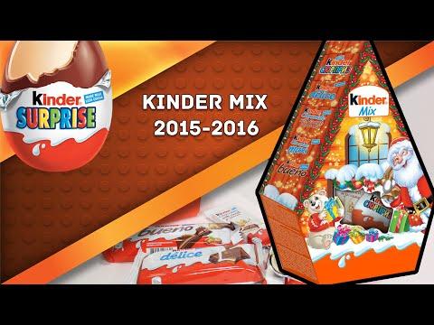 Новогодний Kinder Mix (2015-2016)